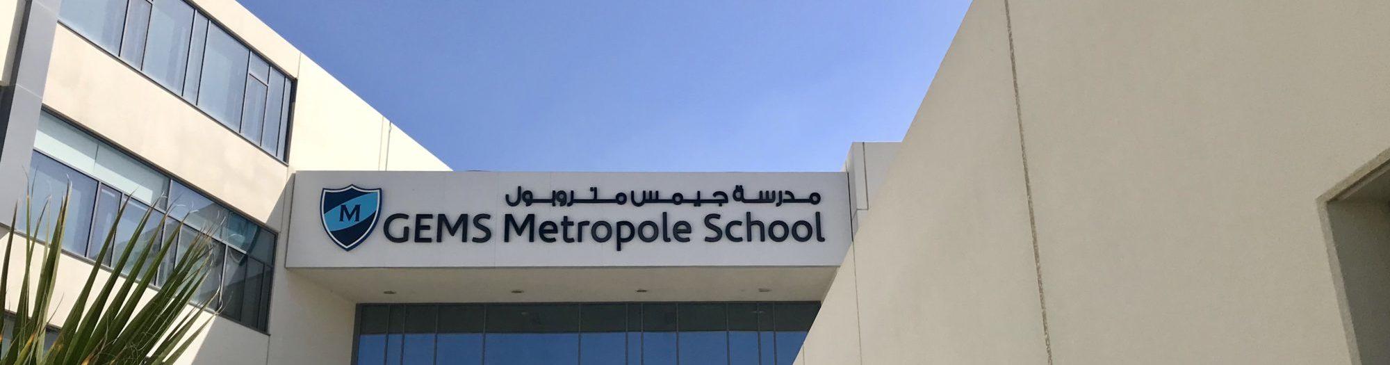 School in Dubai, en nu HEADER
