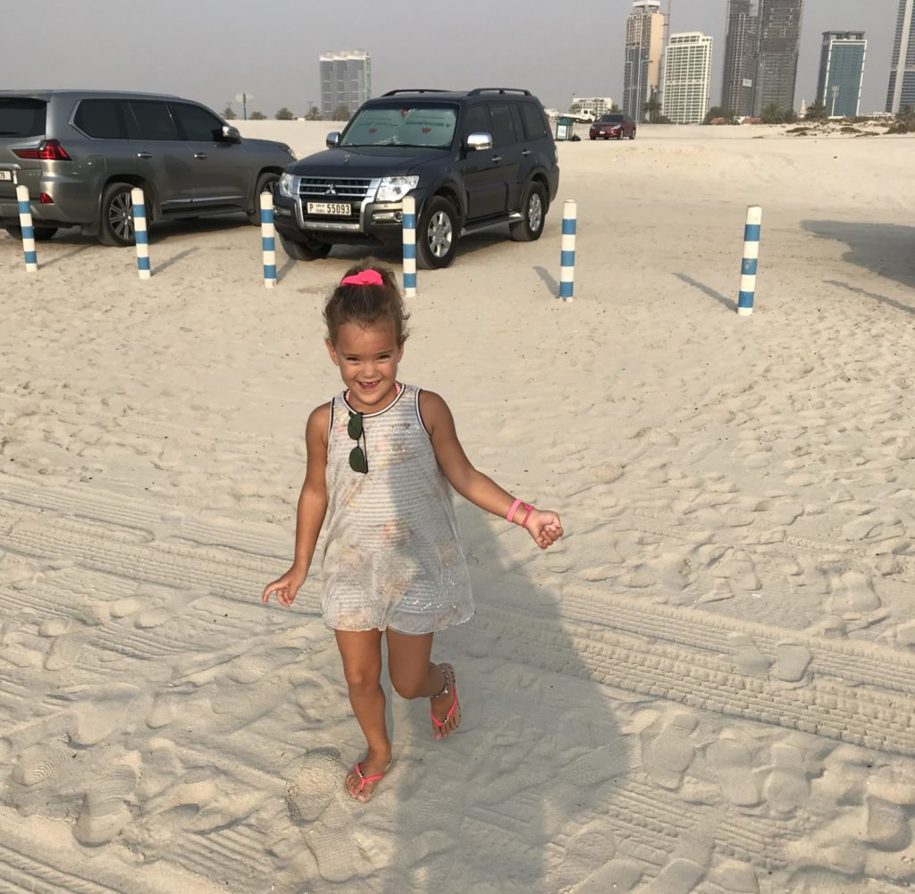 Nomi Al Sufouh beach Dubai