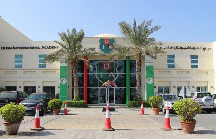 DIA Dubai International Academy Emirates Hills
