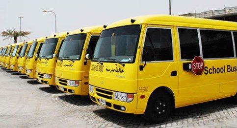 schoolbus Dubai